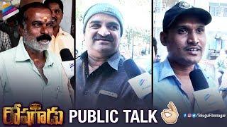 Roshagadu PUBLIC TALK | Vijay Antony | Nivetha Pethuraj | 2018 Telugu Movies | Telugu FilmNagar