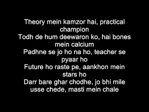 School Ke Din   Always Khabhi Khabhi   With Lyrics!