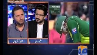 Pakistan does not give respectable farewell to cricketers, says Afridi