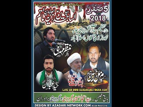 Live Majlis 5 Safar 2018 Gardezi Jaba Tarlai Ialamabad