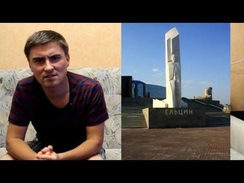 2 000 000 000 рублей за памятник!