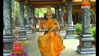 Arputham Tharum Alayangal - Episode 192  - July 3, 2015 - Webisode