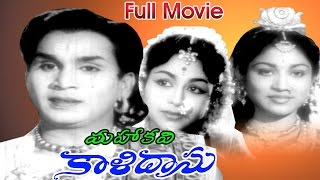 Mahakavi Kalidasu Full Length Telugu Movie || DVD Rip..