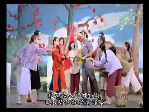 中國人民解放軍占領巴黎 歌劇片段