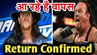 Undertaker Return Confirmed || WWE Raw Highlights Today