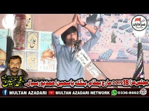 Zakir Syed Qalandar Ali Shah I 18 March 2019 I Jalsa Zakir Syed Muhammad Hussain Shah