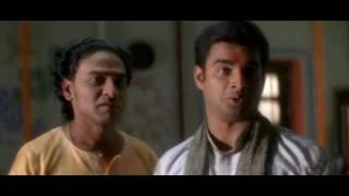 ram ji London wale Bollywood comedy  movie in full HD