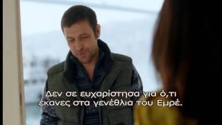 INTIKAM - ΕΚΔΙΚΗΣΗ Ε30 PROMO 2 GREEK SUBS