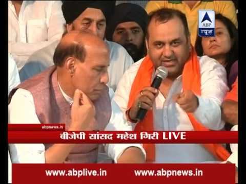 Mahesh Giri ends hunger strike after Rajnath Singh's intervention