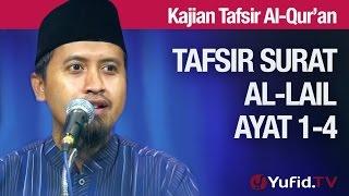 Tafsir Al Quran Surat Al-lail #4: Tafsir Ayat 1-4 - Ustadz Abdullah Zaen, MA