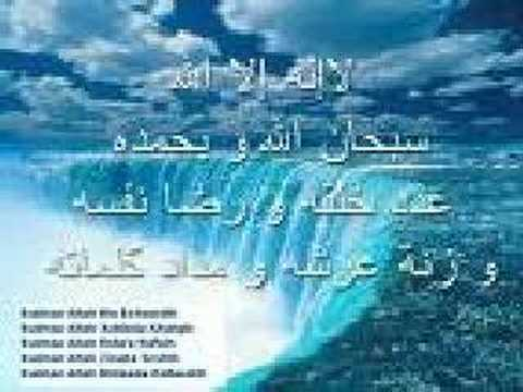 Maulana Tariq Jameel - Aaj Ke Aurat Part 9 (Last)