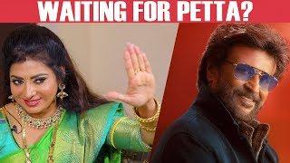 I missed Ajith movie – Sembarathi Serial Actress Priya Raman