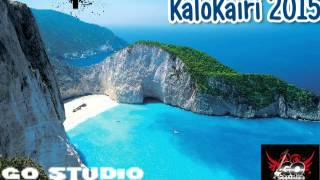 NEW songs greek mix 2015  2016