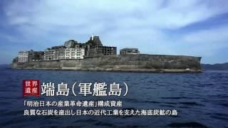青い海と歴史が息づくしま 高島(長崎市公式PR映像)