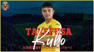 Saludo de Takefusa Kubo