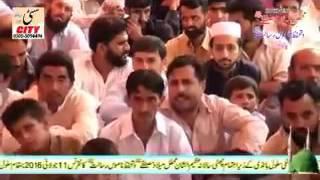Mufti Mohammad Hanif Qureshi Sahib (short clip)