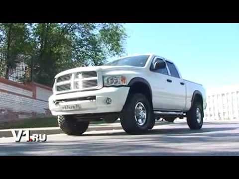 Dodge Ram, тест-драйв