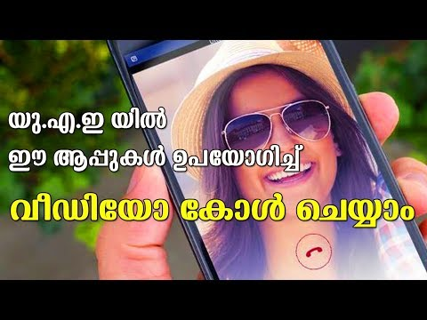5 video calling apps working in UAE