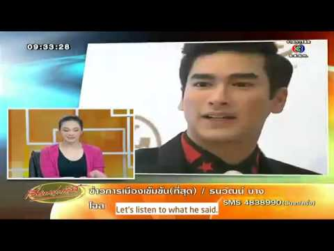[Engsub] Nadech is the highest paid actor in Thailand. Ch3 Morning news  22 5 2557