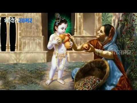 Famous Shri Krishna Bhajan I Nache Nandlal by Ananad Kumar C