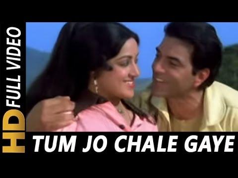 Tum Jo Chale Gaye To Hogi Badi Kharabi | Kishore Kumar, Lata Mangeshkar | Aas Paas 1981 Songs
