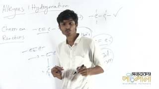 18. Alkynes Chemical Properties | অ্যালকাইনঃ রাসায়নিক ধর্ম | OnnoRokom Pathshala
