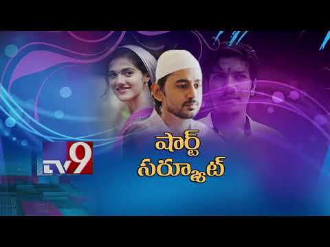 Short Film Controversy : Does Youtube need a censor board? - TV9