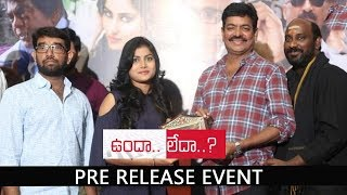 Unda Leda Movie Pre Release Event | Unda Leda Movie