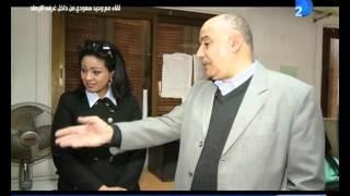 مصرx يوم| الدكتور وحيد سعودى يكشف معانى أسماء الشهور القبطية