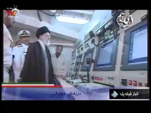 Iran military achievements after Islamic Revolution