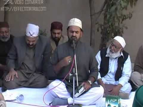 Beautiful Urdu Naat (teri Nigah Say) By Syed Zabeeb Masood At  Arsalan Ahmad Arsal House. video