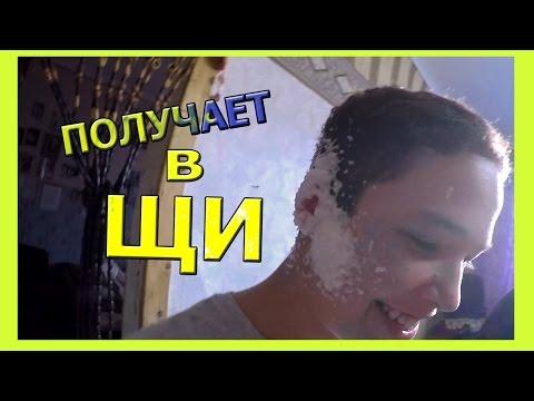 ПОЛУЧИЛ ПО ЗАСЛУГАМ/Сергей Юшечкин