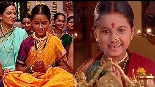 Traditional Celebrations In Marathi Serial Unch Maza Zoka ! - Entertainment News