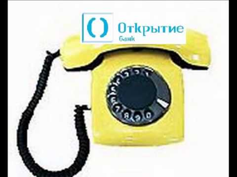 Банк Открытие 5 Коллекторы звонок должнику