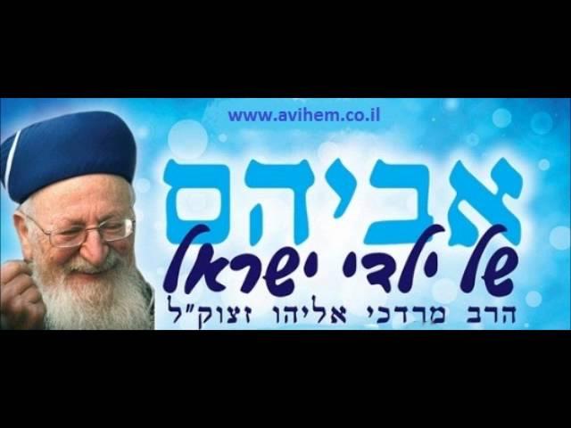 אבישי רוזן במחזמר אביהם של ילדי ישראל