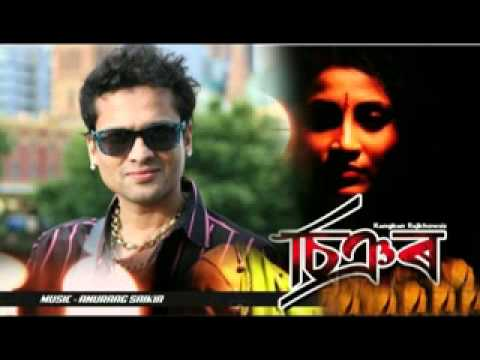 Kaalor Aasur(shinyor), Zubeen Garg, New Assamese Song. video