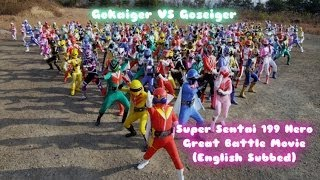 Super - [720p HD English Subbed] Gokaiger VS Goseiger Super Sentai Hero Great Battle Movie