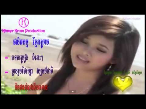 Khmer krom song nonstop Music collection89