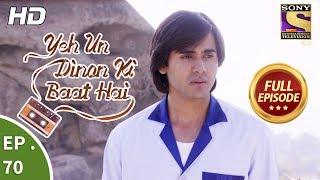 download lagu Yeh Un Dinon Ki Baat Hai -  Ep gratis