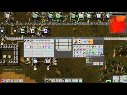 Factorio - база 2 и обзор новинок в игре №2