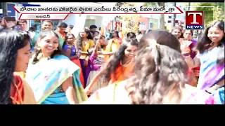 Bonalu Celebrations in London ( UK ) | Grand Celebrations  live Telugu