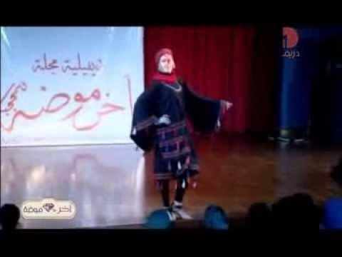 فيديو عرض ازياء محجبات 2015 مميزة وجميلة