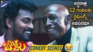 Rajendran Hilarious Comedy Scene | Bottu 2019 Latest Telugu Movie Scenes | Bharath | Namitha | Iniya