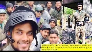 যুদ্ধ যুদ্ধ খেলা | খেলতে গিয়ে তারা একি করছেন ? bangladesh cricket team at cacecx