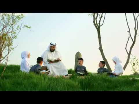 Download Rahman ya Rahman sa'idni ya Rahman Mp4 baru