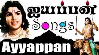 Ayyapan Super Hit Bhakti Songs ஐயப்பன் பக்தி பாடல்கள்