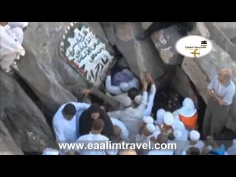 Eaalim Travel - Your Saudi Tour Guide
