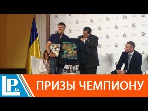 Президент WBC в Киеве наградил Александра Усика специальным призом