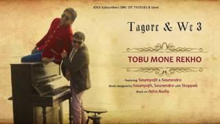 Tobu Mone Rekho | Tagore & We 3| Soumyojit Das | Single Track