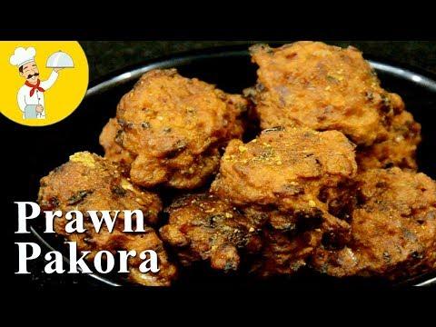 মুচমুচে কুঁচো চিংড়ির বড়া I Crispy Prawn Pakora I Fish Pakora Recipe I Snacks Recipe I Starter Item